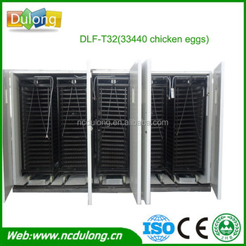 Dulong DLF-T32 hold 33440 chicken eggs cheap egg incubator for sale