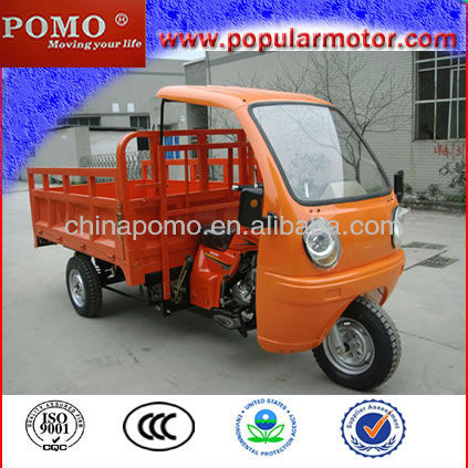 High Quality 2013 Best Gasoline Motorized New Cheap Popular Cargo Scooter Tricycle