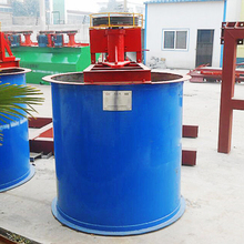 sand mixing tank/slurry multifunctional mixing tank/small mixing tank