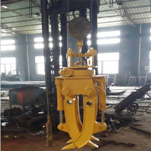 Hydraulic rotator grapple different design suit for different brand of excavator