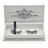 Silver color magnetic box private logo false eyelashes synthetic 3d fiber silk lashes