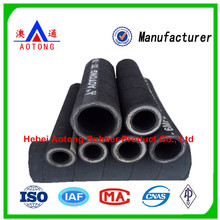 1 1/2 Inch Flexible Power Steering Hydraulic Rubber Oil Tube/Best quality of Aotong Brand high pressure rubber hose