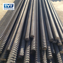 Hot Rolled High Tensile Deformed Steel Bar From China