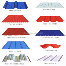 roof sheets price per sheet , galvanized sheet , color coated coil