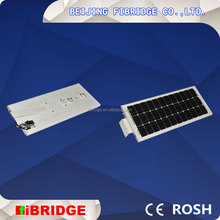 20W Integrated All in One Solar LED Street Light