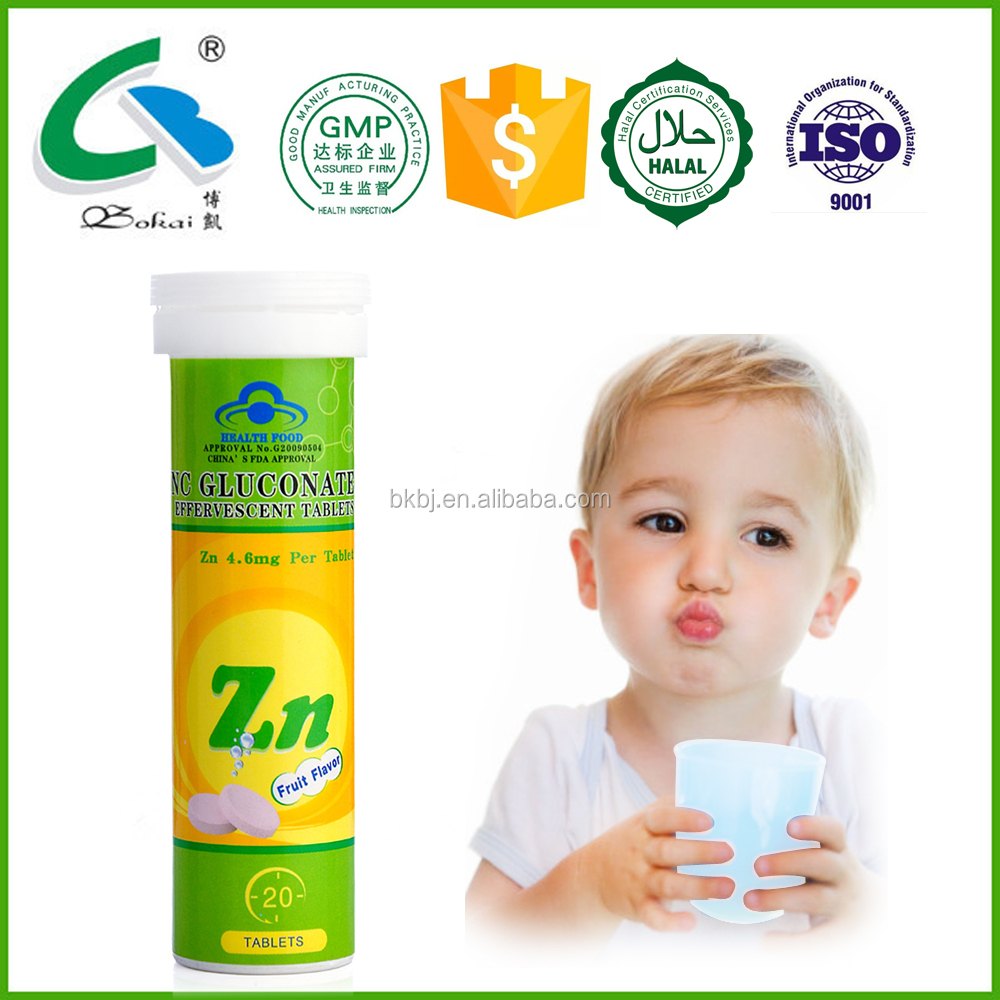 Wholesale zinc gluconate effervescent tablet appetizer tablets