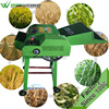 Factory hot sales technical specification of chaff cutter Best price high quality