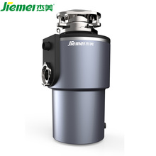 2017 Pushing Food Waste Disposer for Kitchen and Hotel with the stainless steel grinding system
