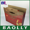 Fashion useful food grade supplies good quality recycled eco-friendly cardboard food packaging