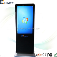 42inch vertical lcd screen super smart tablet pc all in one with hdmi input (HQ420-C10,intel d525,i3,i5,i7 optional)