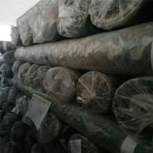 450D polyester DTY oxford/camouflage fabric low stretch for militry/army fabric wholesale in china