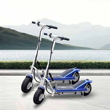 2017 hot export electric scooters powerful DR24300 with CE certificate (China)