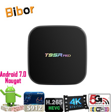 2017 best smart global internet android tv box 7.0 T95R Pro android tv box m8s