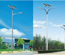 7M, 6000lm,4000-6000K,IP65, 60W all in one Solar power energy street light
