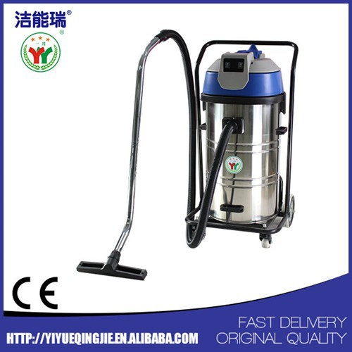 2400W 80L wet&dry industrial vacuum cleaner for sucking chip oil
