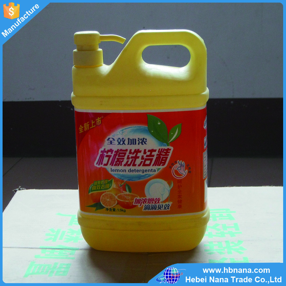 raw materials for dishwashing liquid Super concentrated Washing Tableware dishwashing