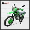 Tamco T250GY-BROZZ hight quality cheap kids dirt bikes trade,orange dirt bike,150cc mini dirt bikes