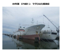 second steel tuna 55m fishing boat