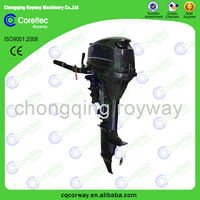 High Quality&Strong Power Water Cooled 15hp Remote Control Gasoline Outboard Engine