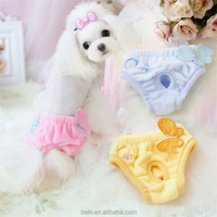 Wholesale Pet Clothes For Small Dogs Cats Pet Dog Physical Pant