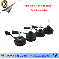 DIY fast installation Mini ll in one fog lamp