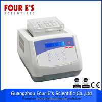Four E's Scientific wholesale price medical equipement microbiology high quality incubator