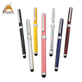 Wholesale New Promotional Colorful Design Cute Touch Screen Digital Roller Ball Pen Metal Custom Logo Funny Stylus Pen with Box
