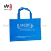 Good quality promotion non woven shopping tote bag