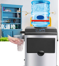Highly efficient new type home use bullet ice maker with water dispenser machine customerized OEM ODM