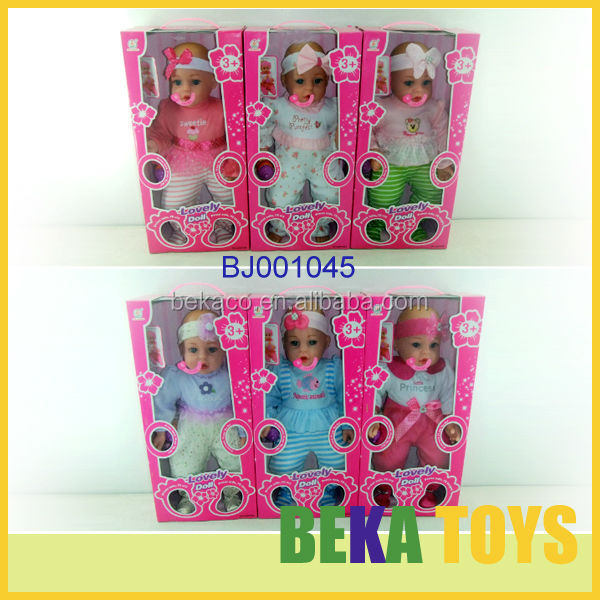 Hot sale 18inch lovely nipple suck baby doll fashion electric talking baby boy doll