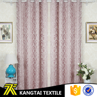 Low MOQ hot sale factory made cheap curtain fabric roll sheer