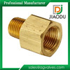Designer professional brass female adapter