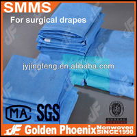 Disposable Hospital SURGICAL GOWNS AND DRAPES Medical SMMS Nonwoven Fabric