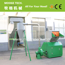 pc series plastic crusher for plastic bottle/ basket/container
