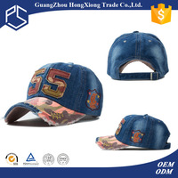 Brushed cotton brim blue jean caps and hats guangzhou