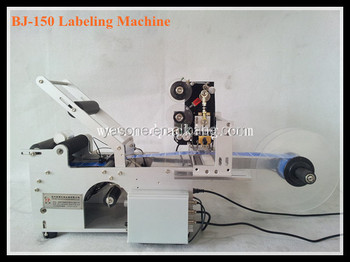 Round Bottle Labeling Machine LT50 Semi-automatic labeling machine