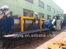 Agricultural plastic pp pe film washing machine/recycling line
