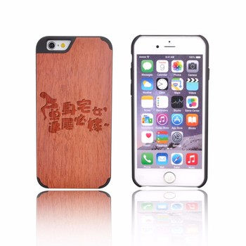 Onsite QC Rose Wood The Best For Iphone Cases