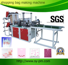 FQCT-700 model plastic double layer four line computer ldpe film bag cutting and sewing machine