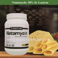 Factory price supply natural preservative natamycin e235