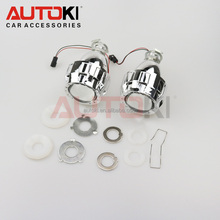 Autoki New Product 2.0 1.8 inch Mini Bi xenon Projector Lens Motorcycle Lights H1 H7 Xenon Hid Headlight