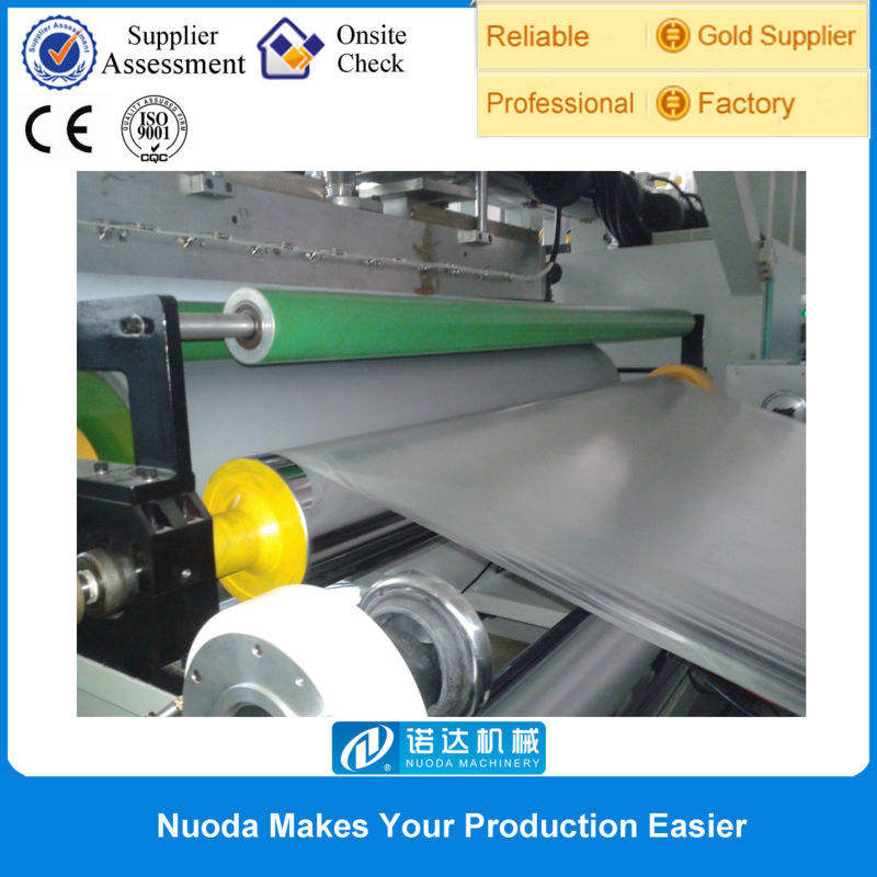 CPP/CPE Three-layer Co-extrusion transparent film production line