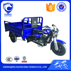 2016 China Open Cargo Tricycle Box Heavy Load Three Wheeler Tricycle