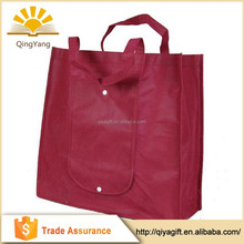 Custom printed recycled pocket non woven shopping bag foldable