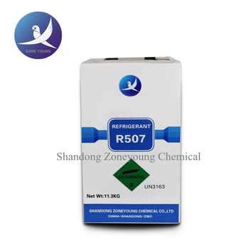 Quality guarantee R-404a refrigerant gas with factory price