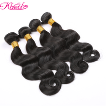 Wholesale Unprocessed Brazilian Human Remy Body Wave Hair Extension