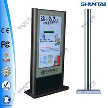 47inch standing mall double sided lcd screen