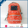 2013 new wholesale backpack solar backpack