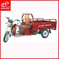 Powerfu motor 1000W electric tricycle cargo 0086 13265137377