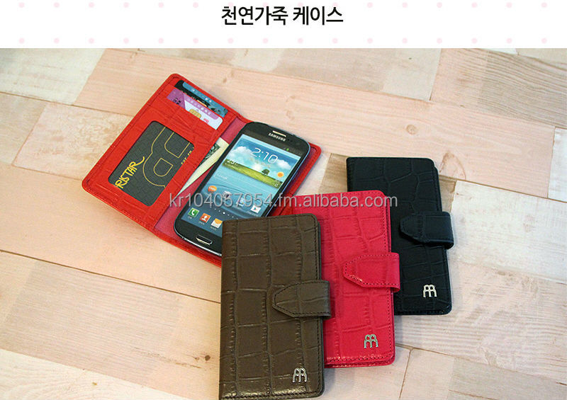 REAL LEATHER MOBILE PHONE CASE FOR SAMSUNG GALAXY NOTE3